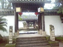 神龙山风景区