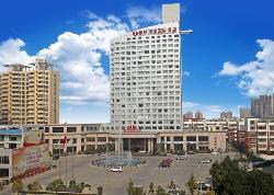 Berlin Jianguo International Hotel