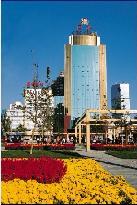 Guo'an Hotel