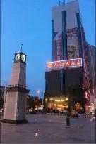Jiujiang Grand Hotel