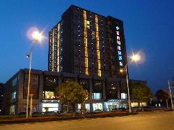 Inlodge Hotel Suzhou