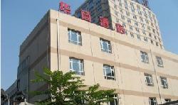 Huashang Hotel Beijing Sanyuan Bridge