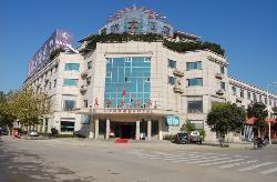 Anji Meilin Hotel