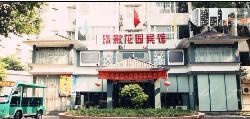 Zhuying Garden Hotel Guangzhou