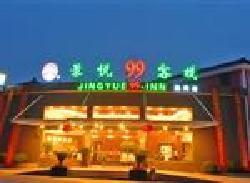 Jinyue 99 Inn Shanghai Pudong Airport Shiwan