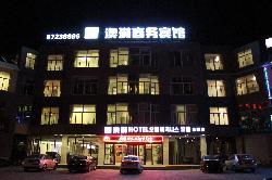 Aolin Business Hotel Huangqi