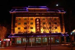 Guang Yuan Hotel