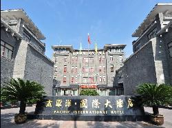 NingHai Pacific International Hotel
