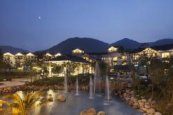 Yuyao Ming Resort & Spa