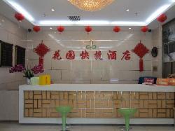 Garden Express Hotel Jinchang Road