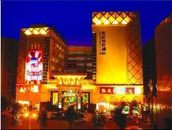 Triumph Holiday Hotel