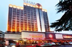 Peony Hotel