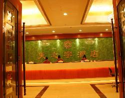 Dongfang Yinzuo Garden Hotel