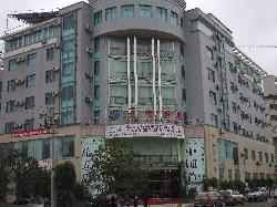 Sansheng Hotel