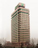 Holiday Inn Riverside Wuhan
