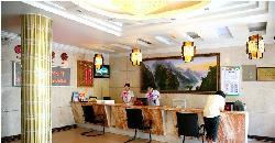 Mao Zong Hotel