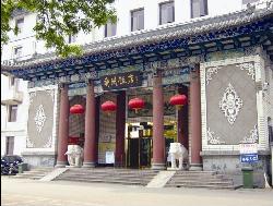 Bingzhou