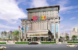 China City Hotel
