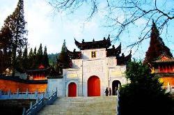 Huangmei County