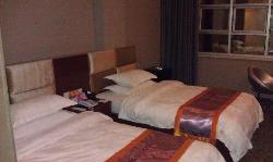 Yinghua Chengshi Hotel