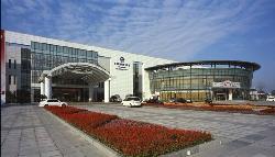 Rosedale Hotel & Resorts Suzhou