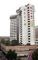 Liu Fang Hotel