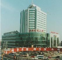 Anhui Fuyang Guomao Hotel