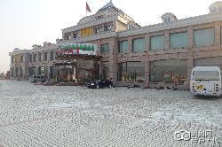 Sanya Ecology Park Hotel