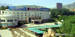 ‪Tianyuan Holiday Hotel‬