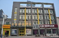 Pingguo Express Hotel Dezhou University Road
