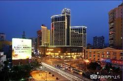 Horizon International Hotel