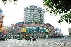 Guang Han Hotel