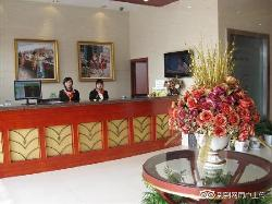 GreenTree Inn Nantong Hai'an Pearl City Express Hotel