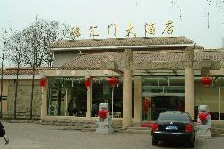 Dehuimen Hotel