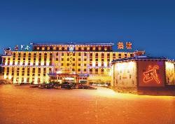 Chanwu Hotel