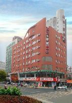 Fond 118 Jiujiang Yanshuiting