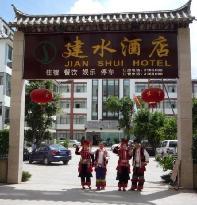 Jianshui Hotel