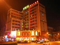 Tongren Hotel