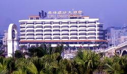 Universal Guilin Hotel