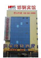 Beijing Hangang Hotel