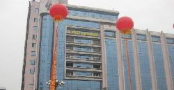 Motel 168 Guilin Center Plaza