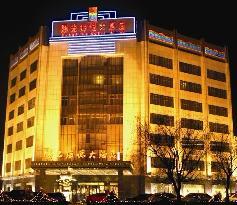 Yangguang Haiyue Hotel