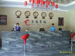 Dongyang Hotel