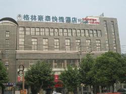 GreenTree Inn Suqian Sihong Walking Street Express Hotel