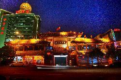 Gongyi City Hotel