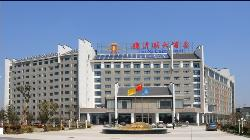Jinxi Lake Hotel