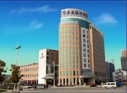 Hantang International Hotel
