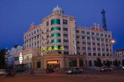 Tianzhi Jiaozi Hotel