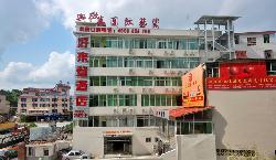 Haolaideng Hotel
