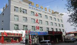 Xiaotaiyang Express Hotel